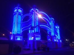 Portada de Feria Iluminada