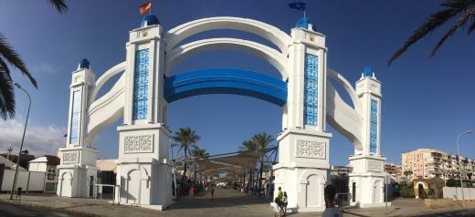 Portada de Feria